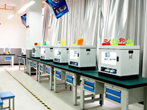 武汉市第一轻工业学校3D打印技术应用专业