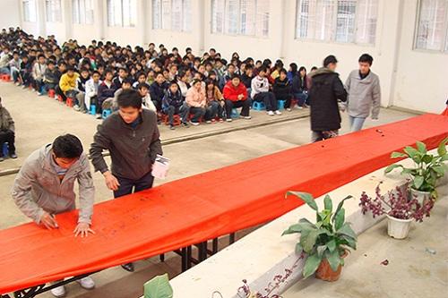武汉应用科技学校志愿者签名
