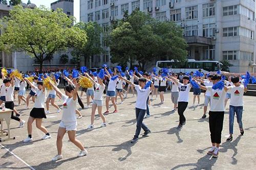 武汉应用科技学校健身操比赛