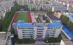 武汉机电工程学校