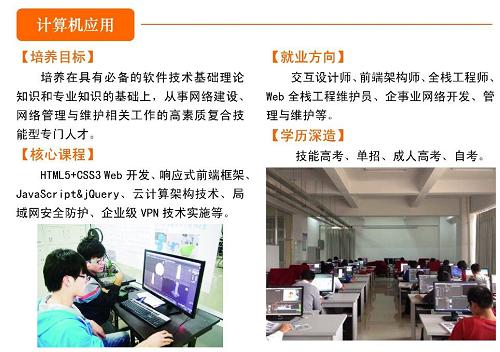 计算机.png