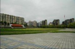 武汉市建设学校操场