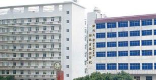 湖北省旅游学校