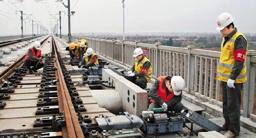 铁路桥梁与隧道工程技术.jpg