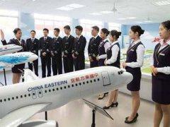 武汉市旅游学校航空服务专业