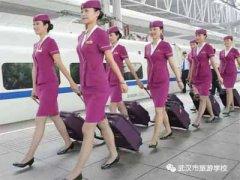 武汉市旅游学校城市轨道交通运营管理专业