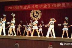 武汉市旅游学校毕业供需见面会活动