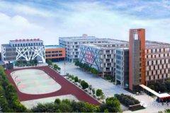 武汉市旅游学校校园鸟瞰图
