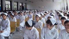 武汉江夏卫生学校学生会议
