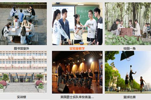 武汉涉外技工学校校园1.jpg